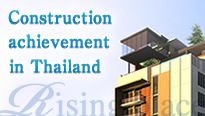 Construction achievement in Thailand